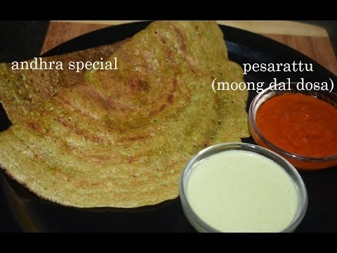 Pesarattu Recipe in kannada/Moong dal dosa/Green gram dosa/Hesaru dose recipe