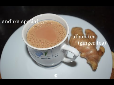 Andhra Special Allam Tea/Ginger tea in kannada/shunti tea/Remedy for caugh,cold & throat infections.