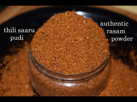 Authentic Rasam powder recipe in kannada/Thili Saaru Pudi/Saarina pudi