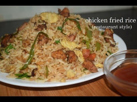 Chicken Fried Rice Recipe – Restaurant Style